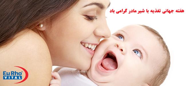 Breatfeeding