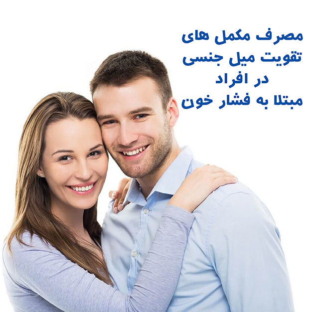 http://hakimanteb.com/wp-content/uploads/2020/04/hakiman-8-5-99-new-site-post-web.jpg