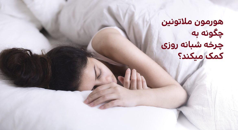 http://hakimanteb.com/wp-content/uploads/2020/09/حکیمان-اسلایدر-1170x640.jpg
