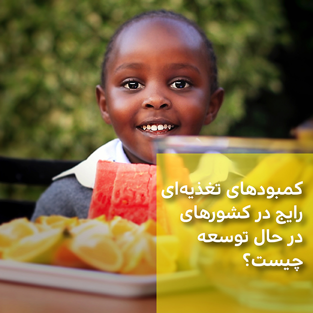 http://hakimanteb.com/wp-content/uploads/2020/09/پست-حکیمان-1.jpg
