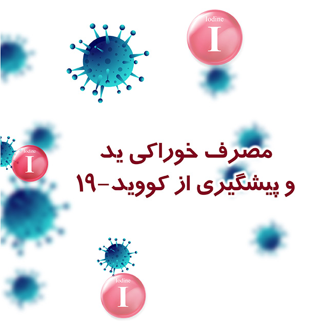 http://hakimanteb.com/wp-content/uploads/2020/09/hakiman-8-7-99-selenium-post-01.jpg