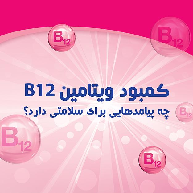 http://hakimanteb.com/wp-content/uploads/2020/10/hakiman-16-7-99-B12-ok-post-web.jpg