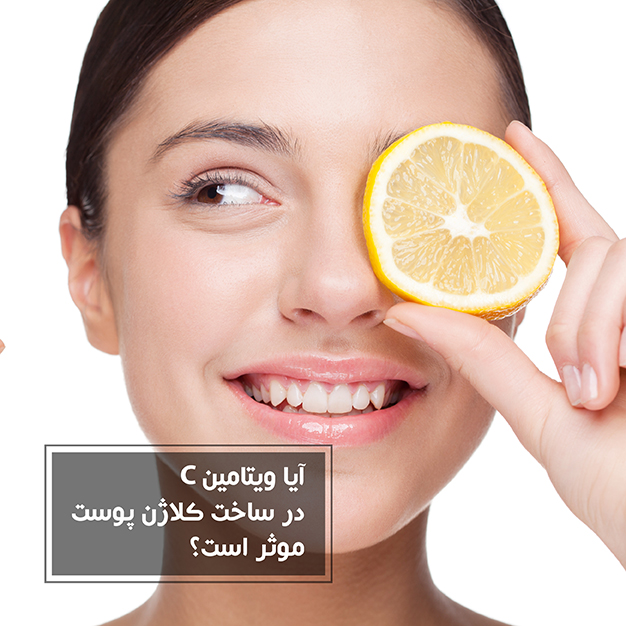 https://hakimanteb.com/wp-content/uploads/2020/12/hakiman-11-9-99-VITAMIN-C-POST-01.jpg