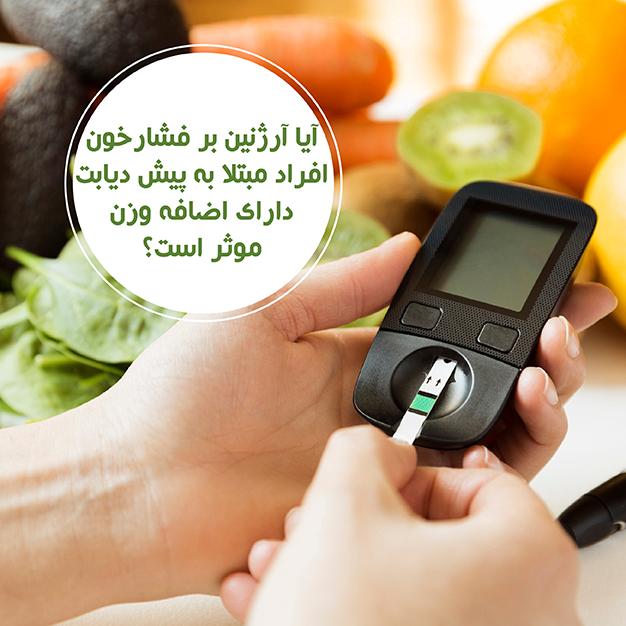 https://hakimanteb.com/wp-content/uploads/2020/12/hakiman-15-9-99-diet-diabet-post-01.jpg