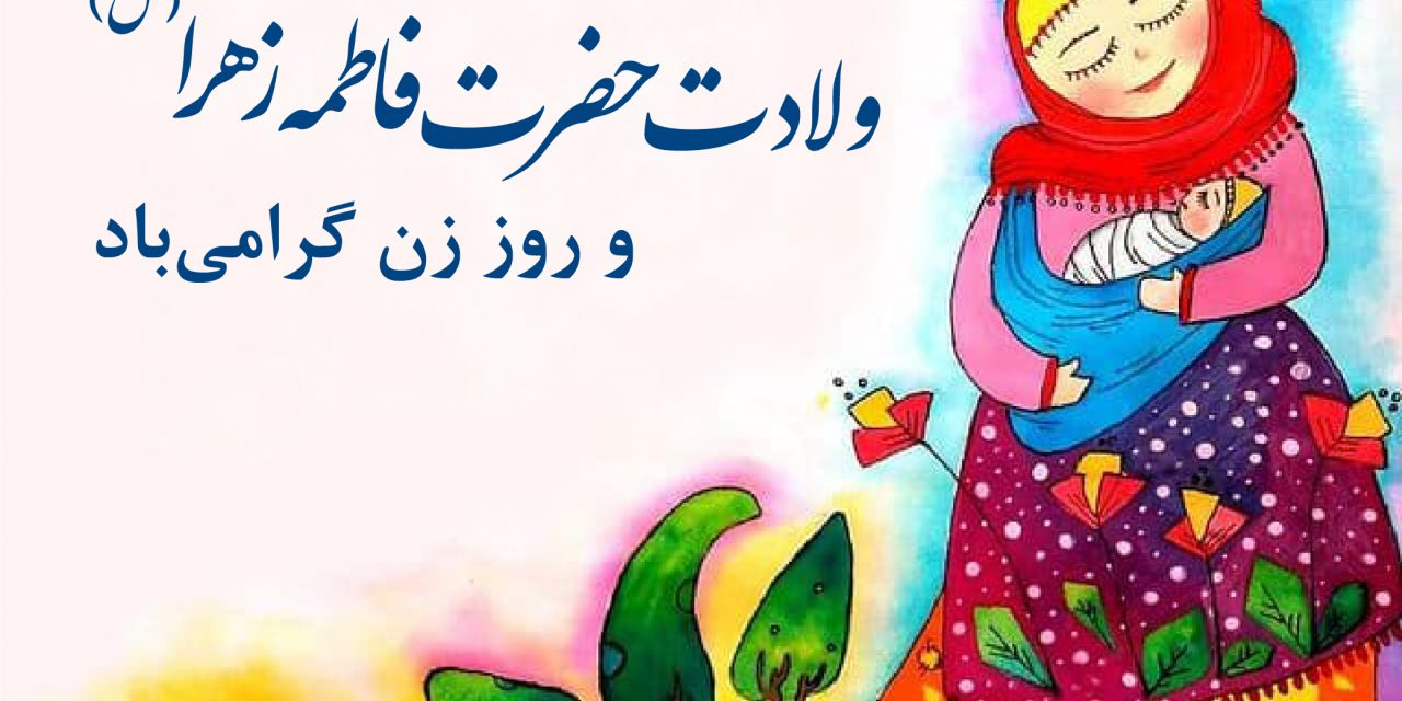 https://hakimanteb.com/wp-content/uploads/2021/02/mother-day-15-11-99-post-01-1280x640.jpg